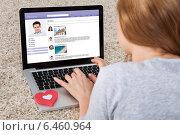 Купить «Woman Chatting On Laptop», фото № 6460964, снято 11 января 2014 г. (c) Андрей Попов / Фотобанк Лори