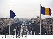 Купить «Romanian national flag and the flag of the European Union, Bucharest, Romania», фото № 6465716, снято 19 сентября 2005 г. (c) Caro Photoagency / Фотобанк Лори