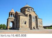 Купить «Церковь Сурб Рипсиме, Эчмиацин, Армения», фото № 6465808, снято 16 сентября 2014 г. (c) Овчинникова Ирина / Фотобанк Лори