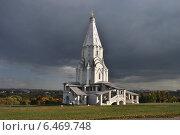 Купить «Церковь Вознесения Господня в Коломенском парке», эксклюзивное фото № 6469748, снято 30 сентября 2014 г. (c) lana1501 / Фотобанк Лори
