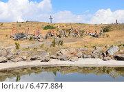 Купить «Памятник армянскому алфавиту», фото № 6477884, снято 13 сентября 2014 г. (c) Овчинникова Ирина / Фотобанк Лори