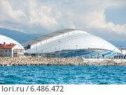 """Фишт"" (Fisht) Олимпийский стадион в Сочи (2014 год). Редакционное фото, фотограф Nina Zotina / Фотобанк Лори"