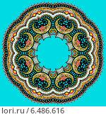 Купить «Разноцветный кружевной круглый орнамент на голубом фоне», иллюстрация № 6486616 (c) Олеся Каракоця / Фотобанк Лори