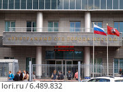 Вход в Арбитражный суд города Москвы, фото № 6489832, снято 5 сентября 2014 г. (c) SevenOne / Фотобанк Лори