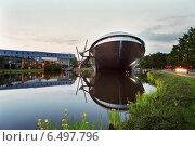 View to Universum Science Center Bremen (2006 год). Редакционное фото, агентство Caro Photoagency / Фотобанк Лори