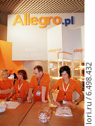 Annual meeting of Allegro, market leader for Internet auctions in Poland (2006 год). Редакционное фото, агентство Caro Photoagency / Фотобанк Лори