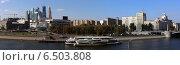 Панорама Москвы, Бережковская набережная и Киевский вокзал (2014 год). Редакционное фото, фотограф Жанна Кедрова / Фотобанк Лори
