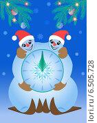 Снеговики с часами. Стоковая иллюстрация, иллюстратор Сергей Старкин / Фотобанк Лори