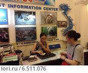 Купить «Туристическое агентство во Вьетнаме. Сайгон», фото № 6511076, снято 4 июля 2014 г. (c) Александр Подшивалов / Фотобанк Лори