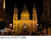 Ночной Будапешт. Базилика Святого Иштвана (2014 год). Стоковое фото, фотограф Сластникова Татьяна / Фотобанк Лори