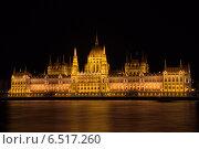 Ночной Будапешт. Здание Парламента (2014 год). Стоковое фото, фотограф Сластникова Татьяна / Фотобанк Лори