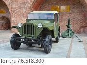 Купить «Выставка военной техники в Нижегородском кремле в 2014 году. ГАЗ-67б и миномёт», фото № 6518300, снято 1 сентября 2014 г. (c) александр афанасьев / Фотобанк Лори