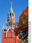 Купить «Московский Кремль. Спасская башня», фото № 6519316, снято 8 октября 2014 г. (c) Наталья Волкова / Фотобанк Лори