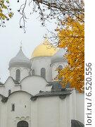 Купить «Софийский собор осенью в тумане», фото № 6520556, снято 16 июня 2019 г. (c) Зезелина Марина / Фотобанк Лори