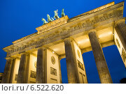 Купить «Brandenburg Gate at night , Berlin», фото № 6522620, снято 12 ноября 2013 г. (c) Andrejs Pidjass / Фотобанк Лори