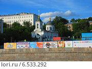 Купить «Церковь Святителя Николая в Котельниках в Москве», эксклюзивное фото № 6533292, снято 5 июня 2009 г. (c) lana1501 / Фотобанк Лори