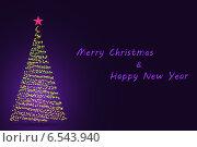 """Поздравительная открытка с надписью """"с Рождеством и Новым годом"""" Стоковая иллюстрация, иллюстратор VahanN / Фотобанк Лори"""