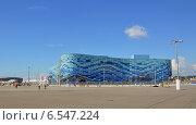 Купить «Сочи олимпийский. Дворец зимнего спорта «Айсберг»», эксклюзивное фото № 6547224, снято 13 сентября 2014 г. (c) Александр Замараев / Фотобанк Лори