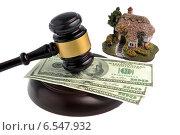 Купить «Молоток судьи, доллары и маленький домик на белом фоне», фото № 6547932, снято 6 октября 2014 г. (c) Алексей Карпов / Фотобанк Лори