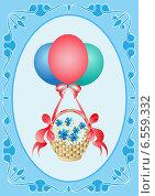 Воздушные шарики с подарком. Стоковая иллюстрация, иллюстратор Сергей Старкин / Фотобанк Лори
