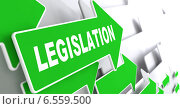 Купить «Зеленая стрелка указывает на Legislation», иллюстрация № 6559500 (c) Илья Урядников / Фотобанк Лори