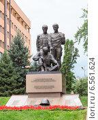 Купить «Памятник казахстанским воинам, погибших в Афганистане. Алма-Ата, Казахстан», фото № 6561624, снято 15 февраля 2003 г. (c) Никита Майков / Фотобанк Лори