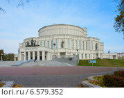 Купить «Национальный театр оперы и балета. Минск, Беларусь.», фото № 6579352, снято 9 октября 2014 г. (c) Ирина Балина / Фотобанк Лори