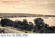 Купить «Старая открытка. Вид Геленджика.», иллюстрация № 6580356 (c) Игорь Архипов / Фотобанк Лори