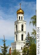 Вид колокольни с золотым куполом в Самаре на фоне голубого неба (2014 год). Стоковое фото, фотограф Винокуров Александр / Фотобанк Лори
