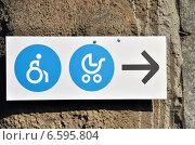 Купить «Указатель к пандусу для инвалидов-колясочников и мам с детьми в коляске в зоопарке», эксклюзивное фото № 6595804, снято 28 сентября 2014 г. (c) lana1501 / Фотобанк Лори