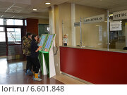 Пациенты записываются на прием к врачу через терминал в регистратуре, эксклюзивное фото № 6601848, снято 29 октября 2014 г. (c) Володина Ольга / Фотобанк Лори
