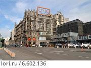 Купить «Центральный универсальный магазин (ЦУМ), Москва», эксклюзивное фото № 6602136, снято 26 октября 2014 г. (c) lana1501 / Фотобанк Лори