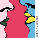 Поп-арт. Стоковая иллюстрация, иллюстратор Борисенко Анастасия / Фотобанк Лори