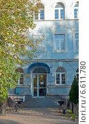 Купить «Здание водоканала», эксклюзивное фото № 6611780, снято 25 октября 2014 г. (c) Svet / Фотобанк Лори