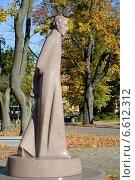 Купить «Памятник Людвикасу Реза (Людвиг Реза) (1776-1840) в Калининграде, вид сбоку», фото № 6612312, снято 18 октября 2014 г. (c) Ирина Борсученко / Фотобанк Лори