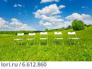 Купить «Пять складных стульев стоят в ряд на зеленой траве», фото № 6612860, снято 8 июня 2014 г. (c) Сергей Новиков / Фотобанк Лори