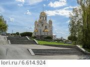 Купить «Храм Спаса-на-крови, Екатеринбург», фото № 6614924, снято 18 октября 2019 г. (c) Зезелина Марина / Фотобанк Лори