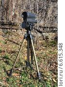Купить «Штатив с установленной на него зрительной трубой», фото № 6615348, снято 2 ноября 2014 г. (c) Игорь Кутателадзе / Фотобанк Лори