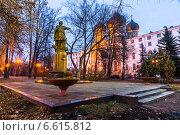 Купить «Памятник Петру I. Измайловский остров», фото № 6615812, снято 1 ноября 2014 г. (c) Павел Лиховицкий / Фотобанк Лори