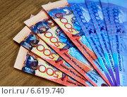 Купить «Денежные банкноты тенге, Казахстан», фото № 6619740, снято 7 августа 2013 г. (c) ElenArt / Фотобанк Лори