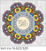 Купить «Круглый растительный орнамент», иллюстрация № 6623520 (c) Олеся Каракоця / Фотобанк Лори