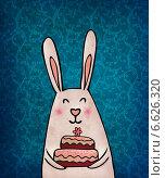 Красивая открытка с изображением кролика, кролик с тортом. Стоковая иллюстрация, иллюстратор Дарья Столярова / Фотобанк Лори
