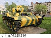Купить «Немецкий средний танк Т-3 (Panzerkampfwagen III) в музее военной техники на Поклонной горе, Москва», эксклюзивное фото № 6628916, снято 11 мая 2013 г. (c) Алексей Гусев / Фотобанк Лори