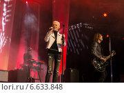Купить «Концерт группы Roxette в Магнитогорске», фото № 6633848, снято 7 ноября 2014 г. (c) Василий Уринцев / Фотобанк Лори