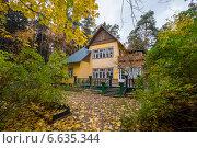 Дом-музей Корнея Чуковского в Переделкине (2014 год). Редакционное фото, фотограф Юрий Пирогов / Фотобанк Лори