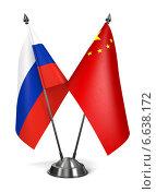 Купить «Россия и Китай - миниатюрные настольные флаги», иллюстрация № 6638172 (c) Илья Урядников / Фотобанк Лори