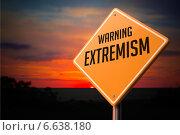 Купить «Дорожный знакс надписью Extremism on Warning», иллюстрация № 6638180 (c) Илья Урядников / Фотобанк Лори