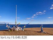 Шаманское святилище. Стоковое фото, фотограф Артем Мишуков / Фотобанк Лори
