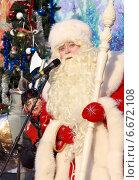 Встреча Деда Мороза в Москве (2011 год). Редакционное фото, фотограф Жанна Кедрова / Фотобанк Лори