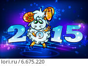 Купить «Новогодняя открытка с овечкой и надписью 2015», эксклюзивная иллюстрация № 6675220 (c) Александр Павлов / Фотобанк Лори